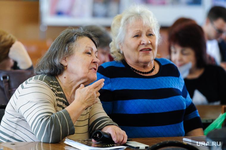 Часть россиян может получить право на досрочную пенсию