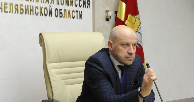 челябинская область сбор голосов интернет