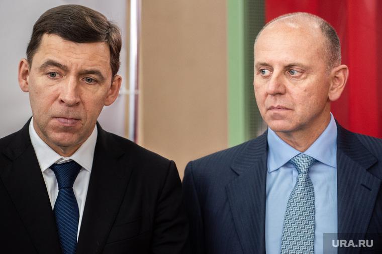 Чубайс, Пумпянский и Куйвашев решат, как спасать экономику России. Прямой эфир на URA.RU