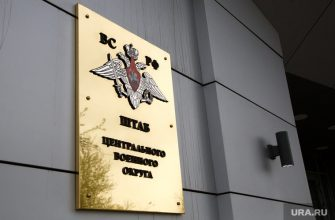 Военный городок Екатеринбург коронавирус ЦВО