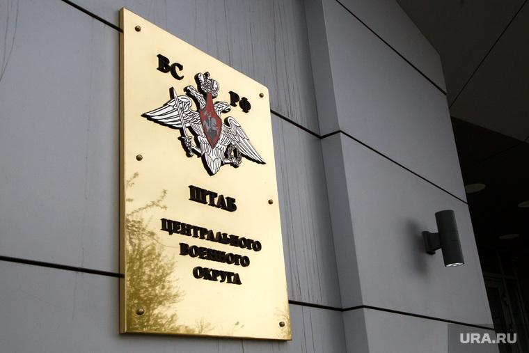 ЦВО прокомментировал вспышку COVID-19 в Екатеринбурге. Инсайд URA.RU подтвердился