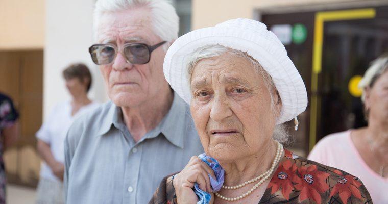 пенсия увеличение государство россияне заморозка накопления