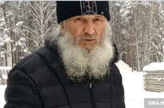 отец сергий романов спорительница хлебов выступил против вакцина чипы коронавирус