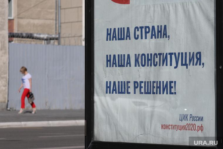 Инсайд: голосование по изменению Конституции РФ будет перенесено