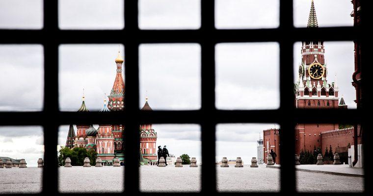 сколько продлится карантин Москва