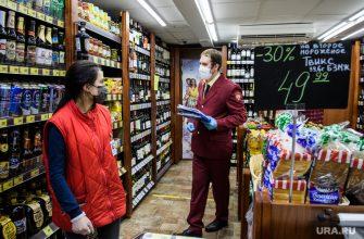 Екатеринбург Красное белое нарушения Роспотребнадзор проверка магазины