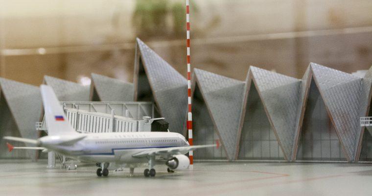 аэропорт ЯНАО меняет график работы