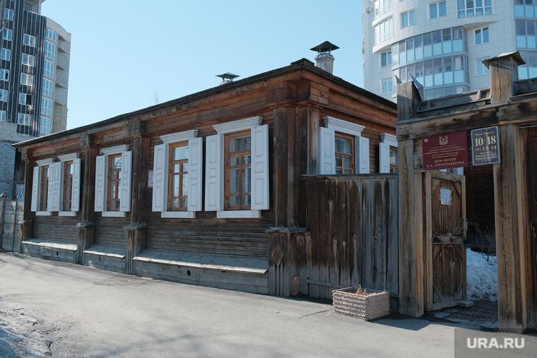 Курганский музей, посвященный другу Пушкина, продадут частнику