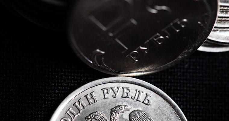 кредиты банков минфин Пермского края