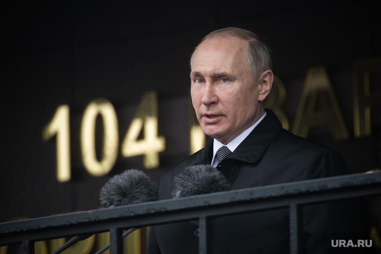 Политолог: решение Путина о параде ведет к снятию ограничений
