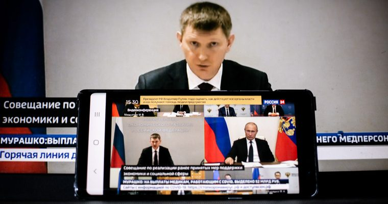 Путин Мишустин критика Решетников минэкономразвития