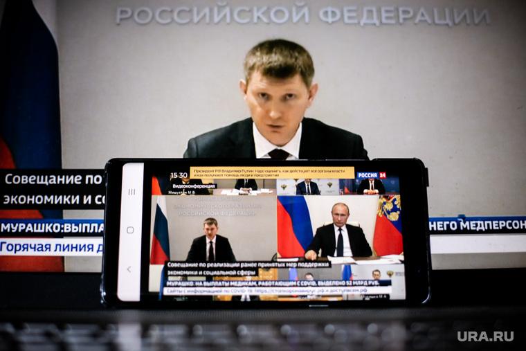 Путин иМишустин отчитали министра Решетникова. Сегодня его ответ