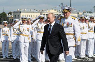 Путин массовые события лето