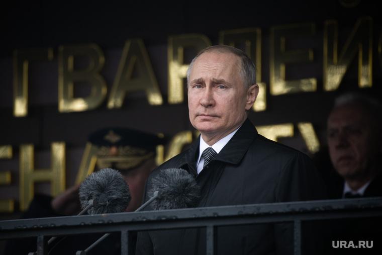 Путин назвал новую дату выхода из карантина