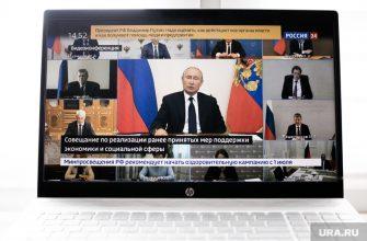 Владимир Путин ручка стол