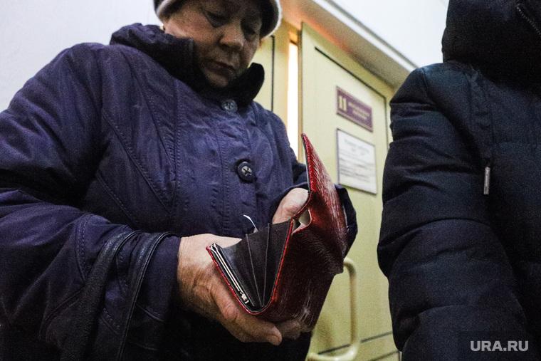 Россияне объяснили, сколько денег им нужно, чтобы выжить в кризис