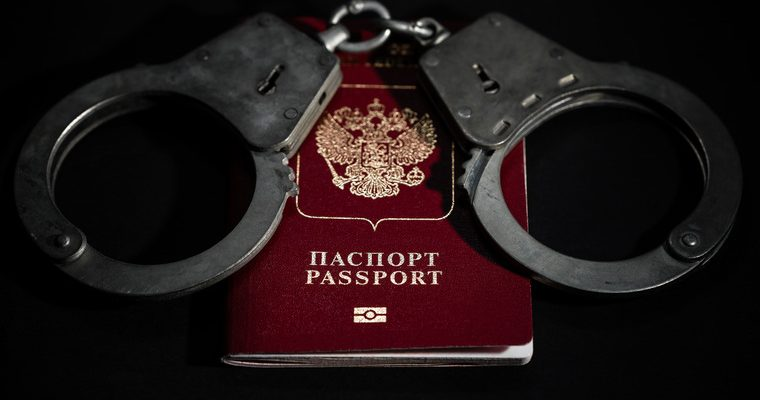 когда удалят данные о россиянах