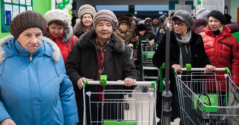 Толпа сотни людей карусель дзержинск
