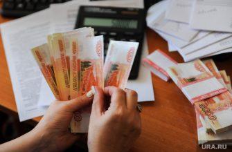 Завод Полипак задолженности по зарплате