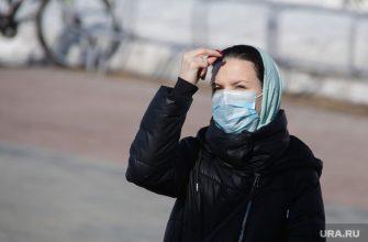 прохладная погода способствует коронавирусу