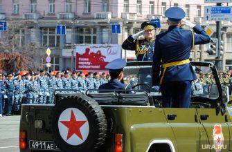 Челябинск парад победы