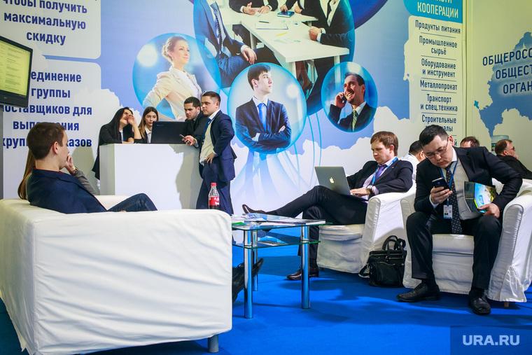 Уральский бизнес будут спасать вонлайн-режиме