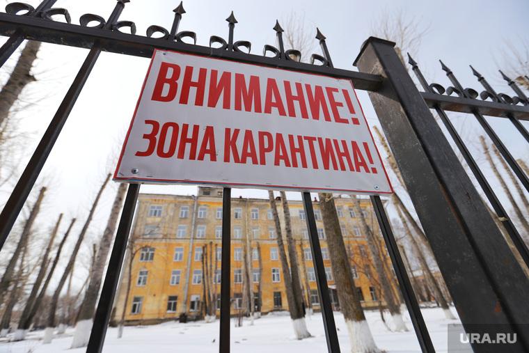 Уральский дипломат раскрыл URA.RU, как вылечился от COVID-19. Список препаратов
