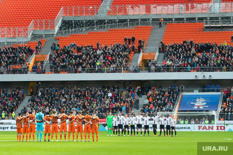 В футбольном союзе России объяснили допуск фанатов на стадионы. Почему это важно для всей страны