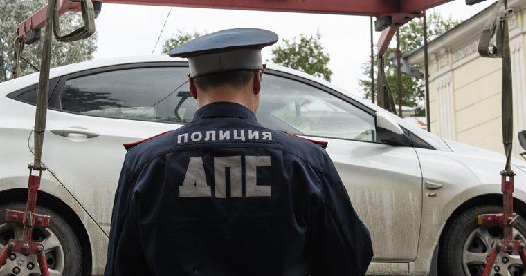 эвакуация автомобилей на штрафстоянки Перми и края