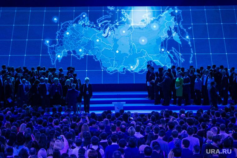 Власти России обозначили врегиональной политике новый тренд