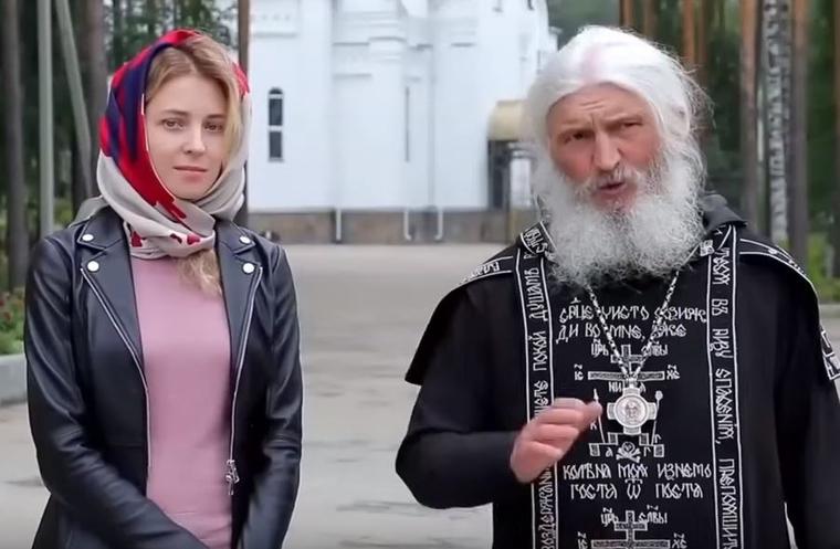 Запрещенный экс-духовник Поклонской выступил с новой проповедью. Напал на Грефа и рассказал про чипы