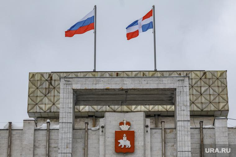 Экс-депутат Госдумы намерен идти на выборы главы Пермского края