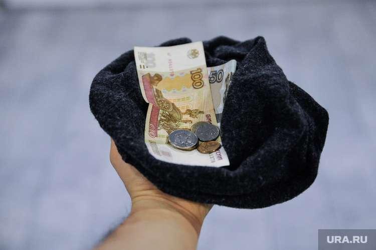 К осени россияне массово окажутся в долгах