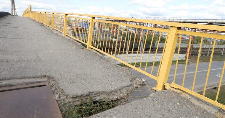 мост Курган