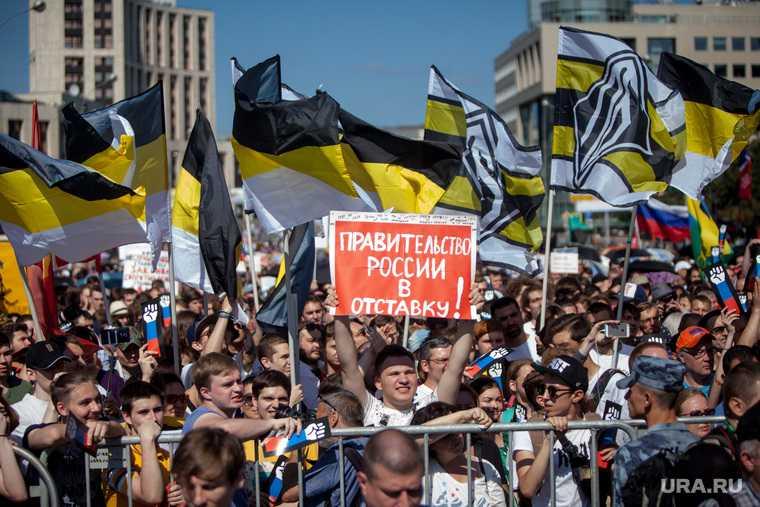 Митинг Либертарианской партии против пенсионной реформы. Москва