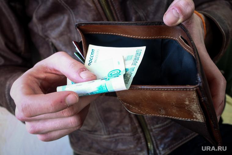 Почему россиян не спасет план восстановления экономики. Объясняет аналитик