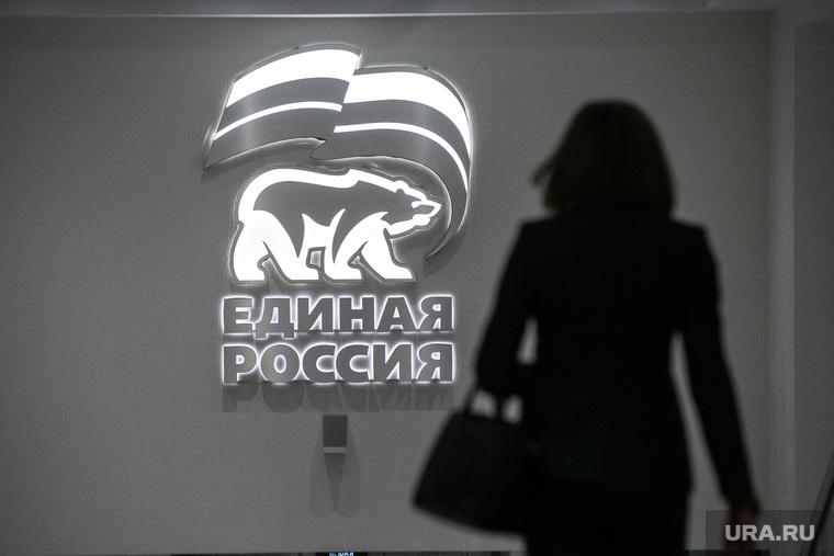 Праймериз единороссов в ЯНАО отличился политической сенсацией
