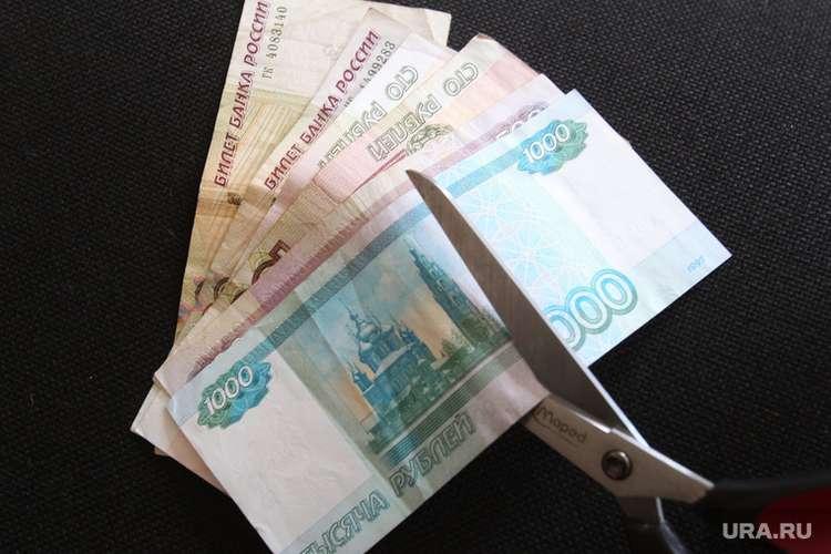 Россиянам предсказали бедность даже после выхода из кризиса