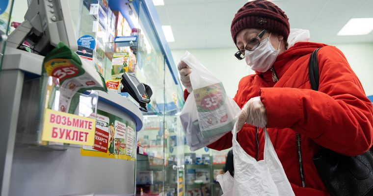 В россии выросли продажи антибиотиков