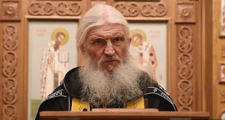 отец Сергий Игорь Стрелков Иисус Христос