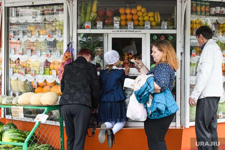 Умэра Екатеринбурга выбор: передел рынка ценой 30 млрд или война