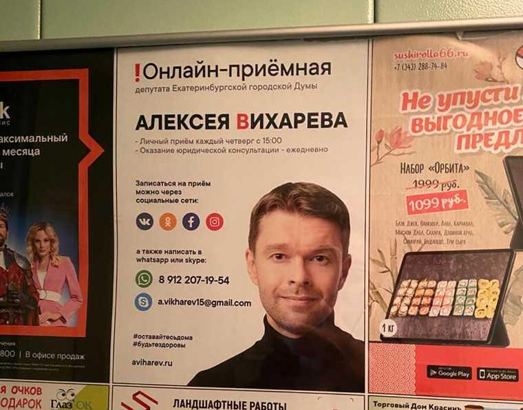 В думе Екатеринбурга — конфликт из-за листовок депутата. Источник: он собрался в Госдуму