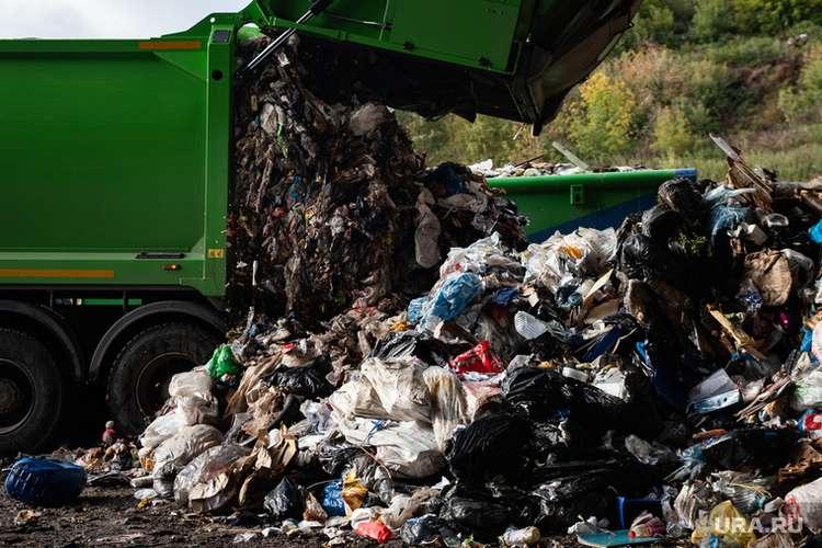 В Пермском крае пересмотрели «мусорный» тариф