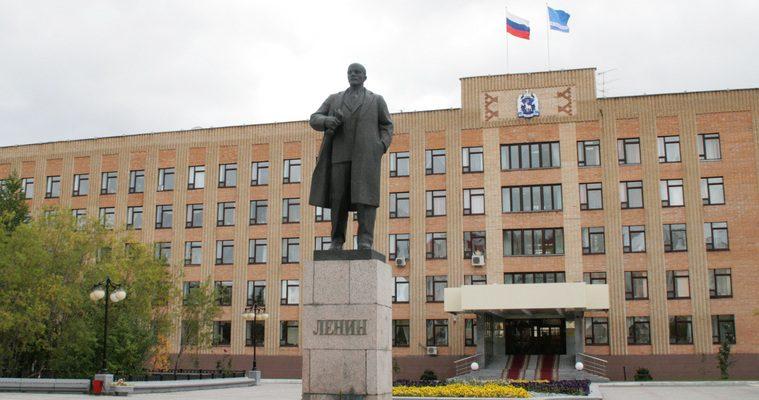 праймериз Единая Россия ЯНАО 2020