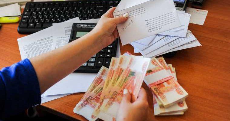 Челябинск обналичить деньги