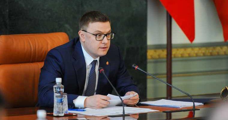 Челябинская область Текслер назначение управление проектной деятельности начальник