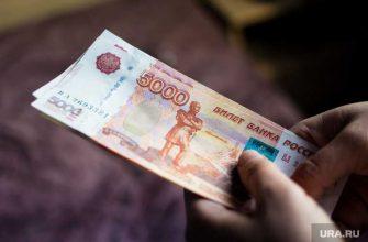 Глава Центробанка 1998 года оценил идею деноминации рубля