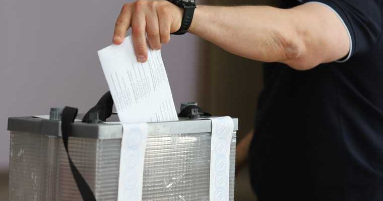 Выборы в Курганскую областную думу