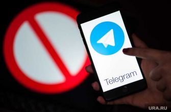 Кремль совещание правительство Телеграм