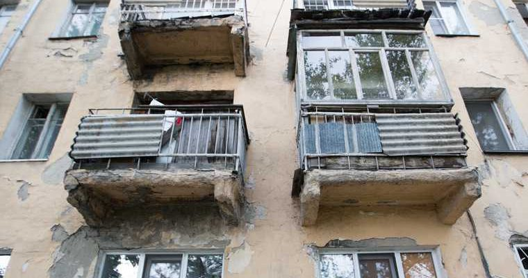 в Госдуме хотят отменить плату за ремонт аварийных домов